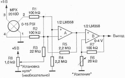 Схемы электрические принципиальные датчиков давления